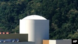 A nuclear facility in Brazil