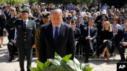 Прем'єр-міністр Нетаньягу під час церемонії Дня пам'яті жертв Голокосту