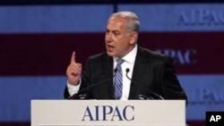 """以色列總統內塔尼亞胡在美國國會聯席會議上發表講話﹐堅持以色列不能退回到""""無法防禦""""的1967年邊界線"""