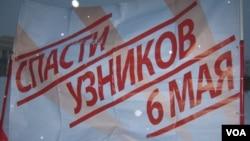 Один из лозунгов коалиции «Демократический Петербург»