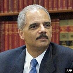 美国司法部长霍尔德(档案照)