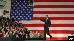 جنوبی کوریا: صدر اوباما 'ویٹرنز ڈے' کی تقریب میں شرکت کرتے ہوئے