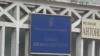 В Україні набирають обертів розслідування щодо Петра Порошенка