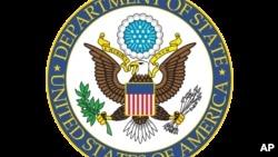 Logo State Department USA