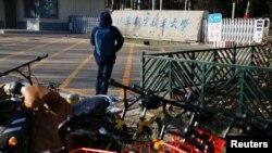 北京航空航天大学入口(2018年1月24日)