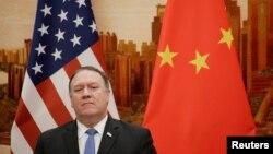 蓬佩奥2018年6月14日访问北京(路透社)