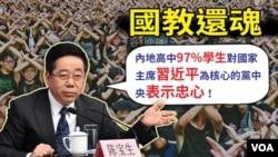 教育部长陈宝生(苹果日报图片)