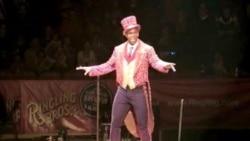 Amerikaning mashhur sirki bilan sayohat/Ringling Bros. and Barnum & Bailey Circus