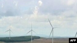 Plane të BE për super-rrjetin e energjisë nga burime të ripërtëritshme