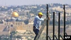 Doğu Kudüs'te İnşaata Devam