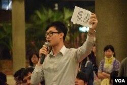 香港中文大学本土学社发起人刘颖匡。(美国之音汤惠芸摄)