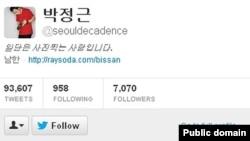 Park Jun-geun's twitter page @seouldecadence
