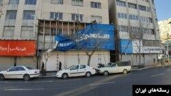تابلو سامسونگ از یک فروشگاه در تهران جمع می شود. آرشیو