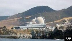 Kaliforniyadagi Diablo Kanyon atom elektr stansiyasi
