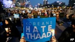 지난달 29일 한국 서울의 미국대사관 주변에서 주한미군의 한반도 사드 배치에 반대하는 집회가 열렸다.