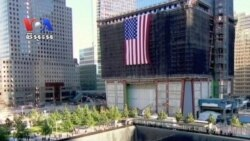 People across the United States remember September 11, 2001