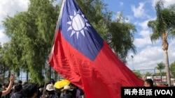 中华民国国旗(资料照片)