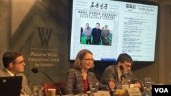 8일 미국 워싱턴 소재 우드로윌슨센터에서 열린 '북한 정권의 이해' 세미나에서, 북한 전문가들이 '로동신문'에 비춰진 북한 정권의 특성을 설명하고 있다.