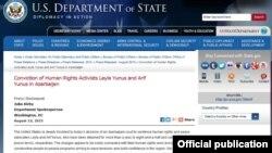 Dövlət Departamenti