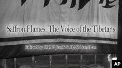 《浴火袈裟:藏人自焚让人们看见了什么》