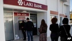 Khủng hoảng tài chánh ở Chypre