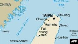 Đài Loan,Trung Quốc thương thảo về thỏa ước mậu dịch