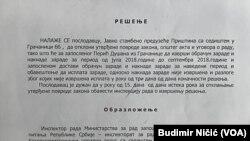 Jedna od sudskih presuda u korist Dušana Pešića