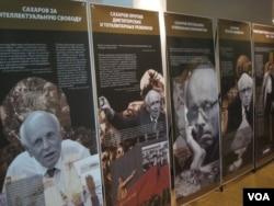 苏联最著名的政治犯萨哈罗夫。2011年在莫斯科举办了有关萨哈罗夫国际讨论会(美国之音白桦)。