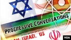 Teheran mengecam keputusan AS menghapus kelompok oposisi militan Iran dari daftar hitam teroris (Foto: ilustrasi).