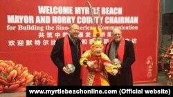 myrtle beach theme park