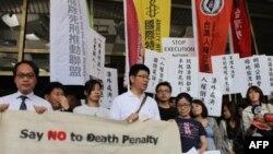 废死联盟在法务部前抗议