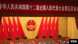 中國人大的年度全國會議2017年3月5日在北京人民大會堂開幕的情形。(美國之音葉兵拍攝)