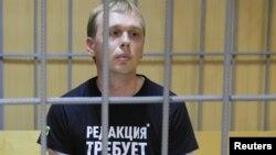Nezavisni ruski novinar Ivan Golunov