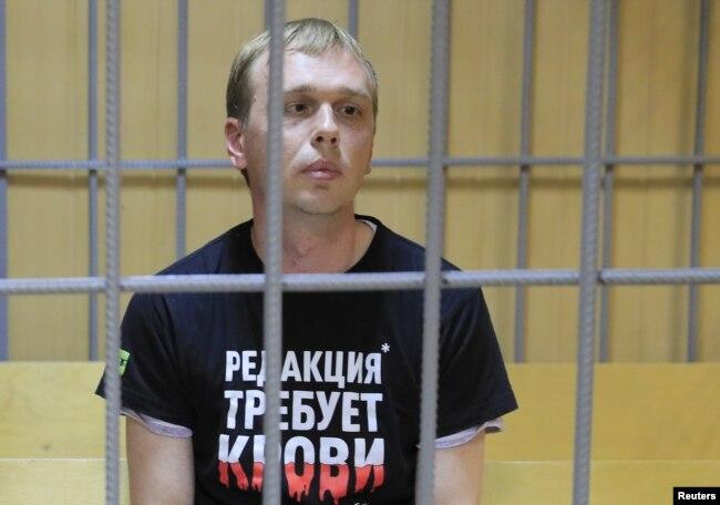 Nhà báo điều tra Ivan Golunov.