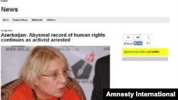 Amnesty İntrenational təşkilatının Leyla Yunusla bağlı məlumatı