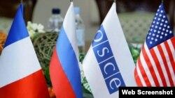 ATƏT-in Minsk qrupu - bayraqlar