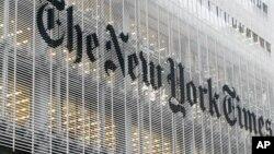 El Times ha solicitado a Apple reconsiderar su decisión, según dijo la portavoz del periódico, Eileen Murphy.