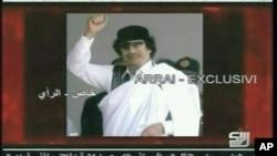 Moammar Ghadafi ya na kalubalantar masu cewa ya gudu ya gudu ya shiga kasar jamahuriyar Nijer