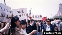 1989年5月4日高瑜(前面伸手者)在北京的游行队伍中