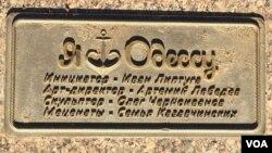Odessa şəhərinin emblemi