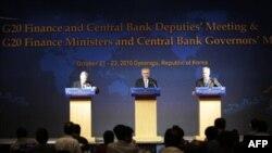 «Большая двадцатка» согласилась реформировать МВФ