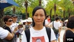 汪艳芳在香港声援丈夫、广东维权律师唐荆陵