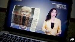 Фрагмент сюжета об американо-китайских торговых разногласиях на государственном китайском телеканале