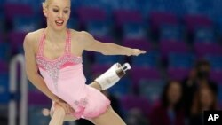 Wasan Olympics