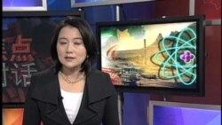 日本扩大对伊朗的制裁
