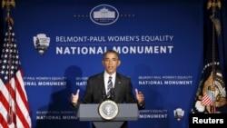 آقای اوباما در این سخنرانی از فعالیتهای آولا بلمونت و آلیس پل از بنیانگذاران حزب ملی زنان آمریکا تقدیر کرد.