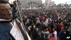 """""""Tahrir"""" maydoni, Qohira"""