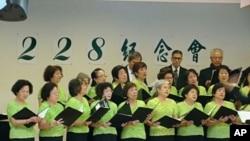 台灣同鄉會合唱團演唱紀念228