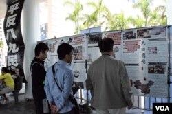 有大陸遊客參觀六四展覽。(美國之音湯惠芸攝)