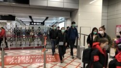 VOA连线(任新):香港部分封关 高铁暂停运营首日